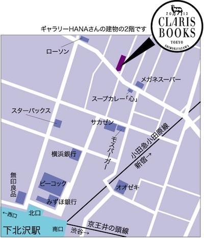 東京下北沢の古本屋クラリスブックスの地図