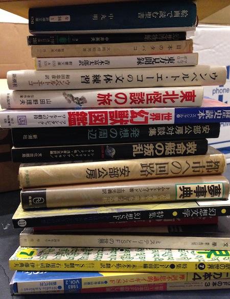 SF、幻想文学、サブカルチャー 下北沢の古本屋 クラリスブックス