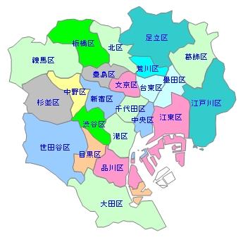 古本買取クラリスブックス 東京都23区