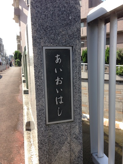 西新宿古本買取3
