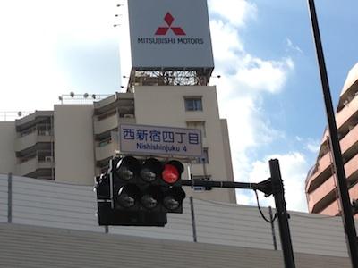 西新宿古本買取5