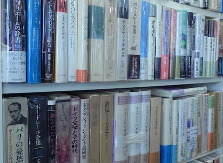 古本買取クラリスブックス外国文学