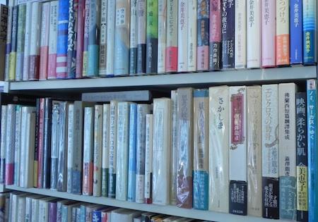 古本買取クラリスブックス日本文学