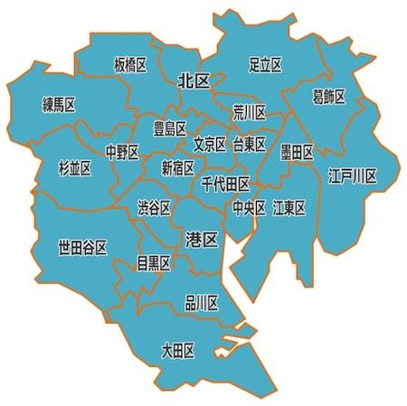 東京23区古本買取クラリスブックス