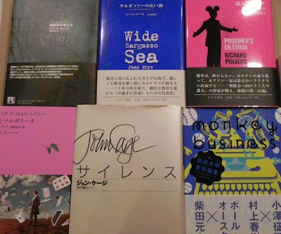 SF外国文学仕入2