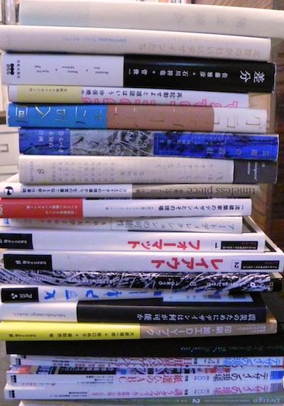 デザイン関係書籍古本買取クラリスブックス