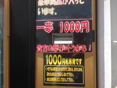 品川区大井町古本出張買取クラリスブックス