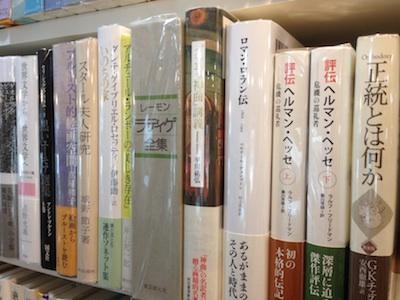 古本買取クラリスブックス東京下北沢