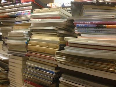古本買取クラリスブックス 東京下北沢 デザイン 展覧会図録 雑誌