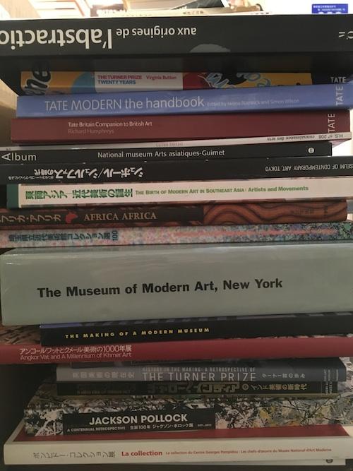 古本出張買取 クラリスブックス 展覧会図録 美術書 画集