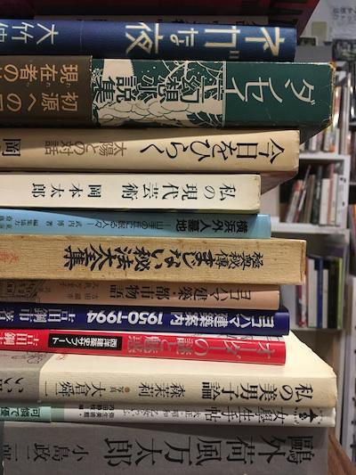 古本買取クラリスブックス 日本文学・外国文学・幻想文学