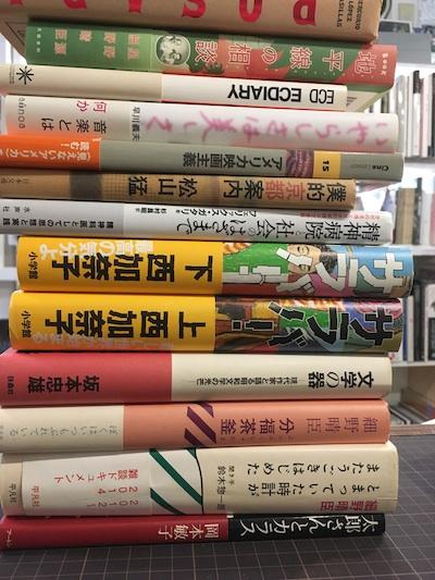 古本買取クラリスブックス 日本文学・外国文学
